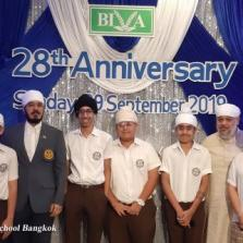 BIVA 28th Anniversary