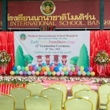 EYFS 12th Graduation Ceremony