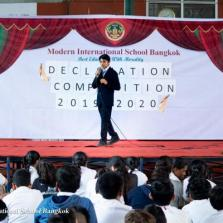 Intramural Secondary Declamation Competitions
