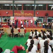 Secondary Dance Competition 14.03.2019